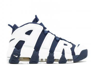 69ad948dacb Nike Air More Uptempo Basketball Unisex Shoes Deep Grey White 414962-104