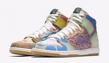4af509d9b9fb9 Nike DUNK SB High Skateboarding Unisex Shoes Lifestyle Shoes Colored Blue  Yellow 313171