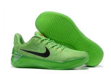 724a079ba148 Kobe AD EP Shoes - Febbuy