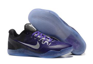 cheaper d404a e9d29 Nike Kobe XI EP 11 Low Men Basketball Shoes EM Purple Black White 836184