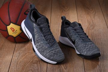 eb87494293d Nike Zoom LEBRON Witness 2 FLYKNIT Men Basketball Grey Black White