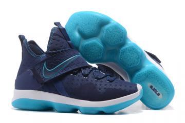 63e77793578164 Nike Lebron XIV EP 14 Lebron James deep blue white Men Basketball Shoes  852405-441