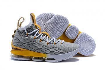 3ccc6b07657 Nike Zoom Lebron XV 15 EP LBJ15 Grey Yellow 897648-705
