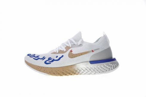 Nike Epic React Flyknit Dusk to Dawn White Gold Blue Silver AQ0067-998