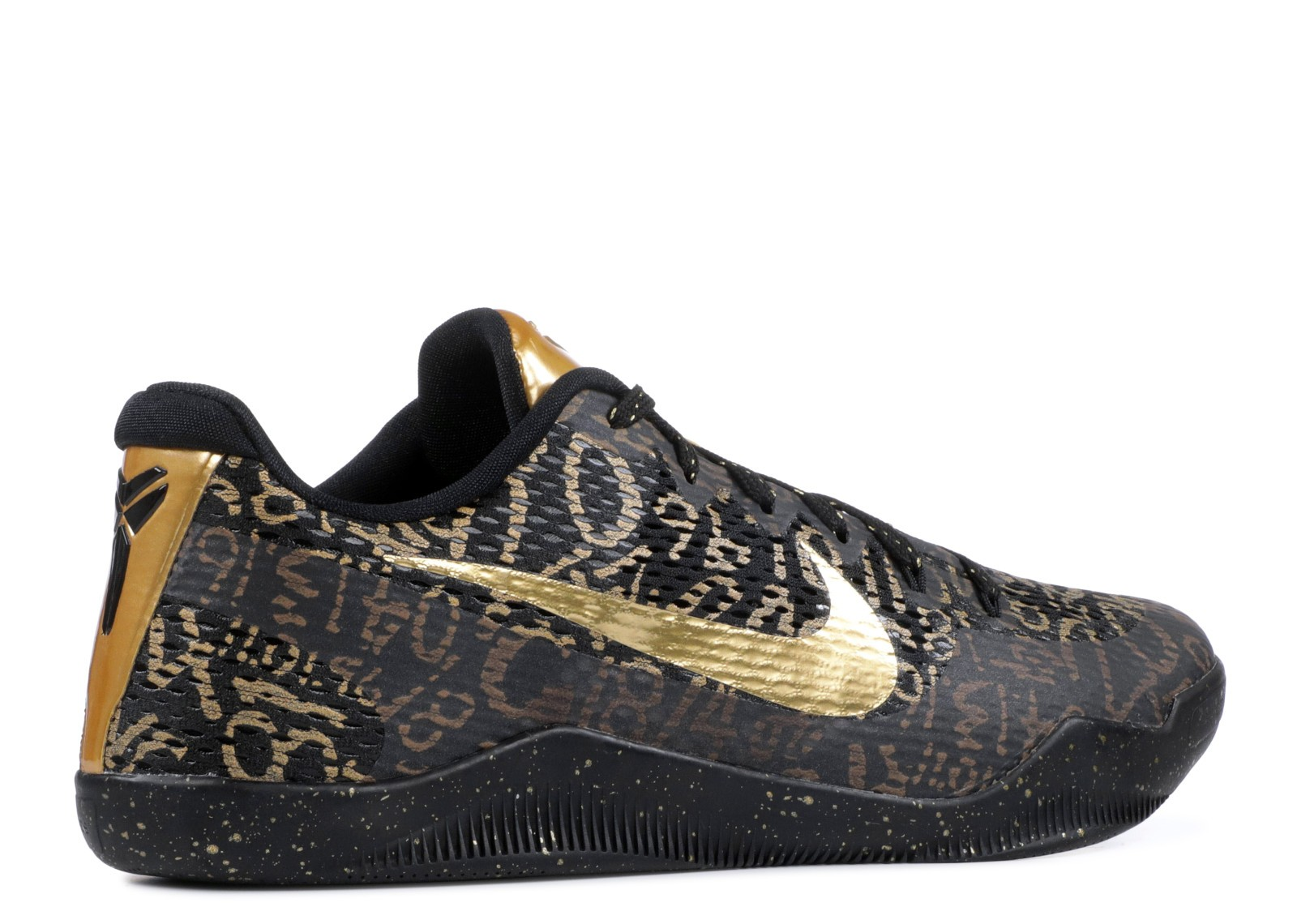 Kobe Black Gold